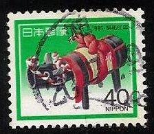 Japan #1621