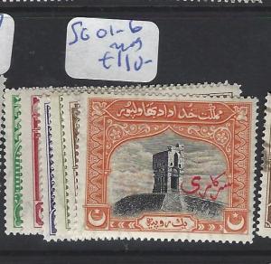 PAKISTAN BAHAWALPUR  (P1810BB)    SG O1-6   MOG