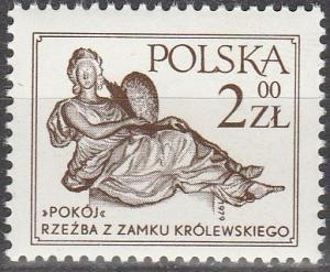 Poland #2286 MNH (K699)