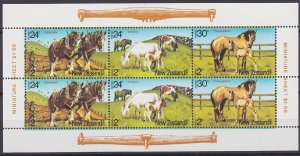New Zealand B120a MNH (1984)