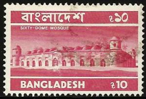 Bangladesh 1973 Scott# 55 Used