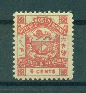 North Borneo sc# 41 mh cat value $20.00