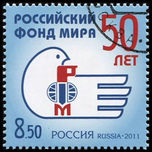 Russia. 2011. 50th Anniversary of the Russian Peace Foundation (CTO) Stamp