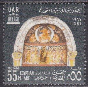 Egypt Sc #725 Mint Hinged