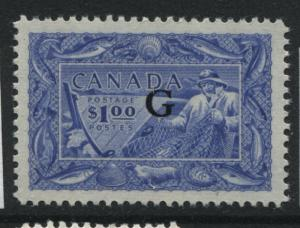 1951 $1 Fisheries overprinted G mint NH  Superb, Scott #O27