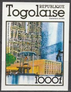 Togo #979  MNH Imperf CV $9.00  (S7734)