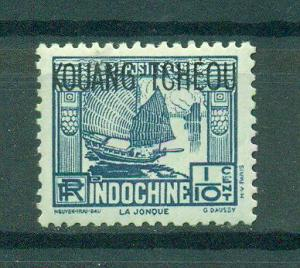 French Offices in China Kwangchowan sc# 99 (3) mnh cat value $.30