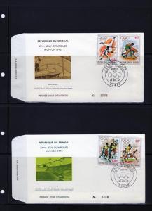Senegal 1972 FDC  Munich Olympics Set (4) Sc  #365-368