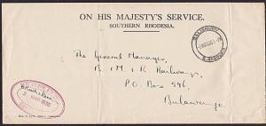 SOUTHERN RHODESIA 1935 OHMS cover ex Civil Aviation dept ...................6089