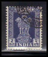 India Used Average ZA4292