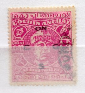 India Cochin 1946-47 Early Issue used Shade of 1a.3p. Optd NW-16150