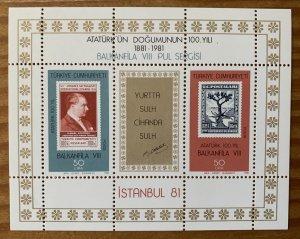 Turkey 1981 Balkanfila Exhibition MS, MNH. Scott 2195, CV $6.00. Isfila BL 22