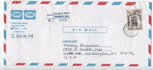 1996 Bahrain diplomatic area registered cover to USA [L.38]