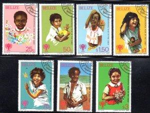 BELIZE 490-6 USED CTO SCV $18.95 BIN $7.60 CHILDREN