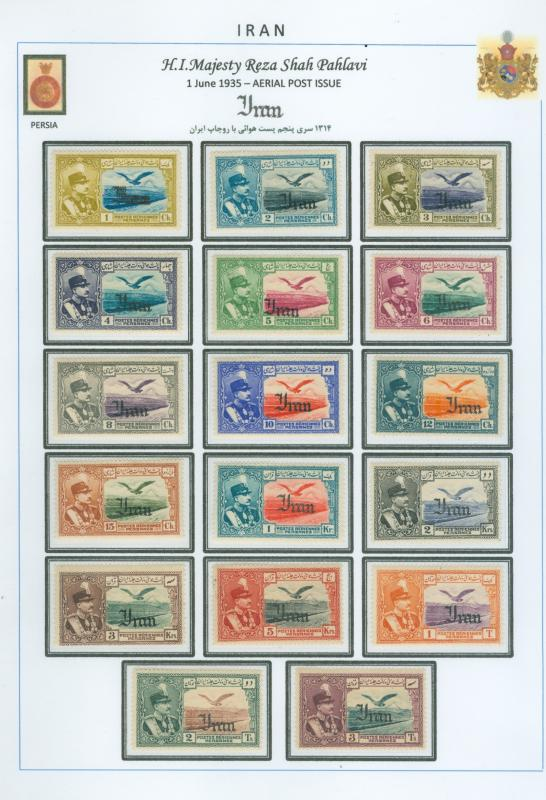 PERSIA 1935; Aerial Post Issue Overprinted MNH
