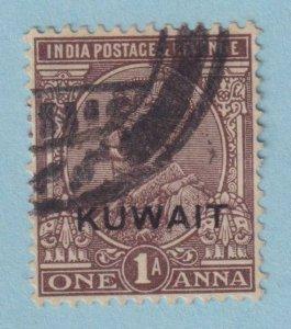 KUWAIT 2  USED - NO FAULTS VERY FINE!