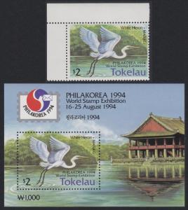 Tokelau White Heron Bird 1v Top Left Corner+MS SG#206-MS207 SC#194+194a