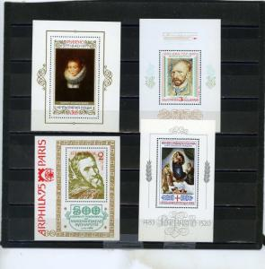 BULGARIA PAINTINGS SMALL COLLECTION SET OF 4 S/S MNH