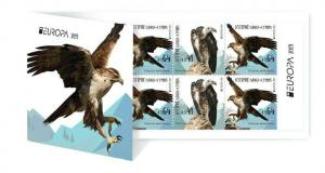 CYPRUS/2019, (Booklet) EUROPA CEPT (RARE BIRDS) (EAGLE, VULTURE), MNH