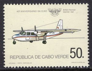 Cape Verde (1984) #476 MNH; top value of the set