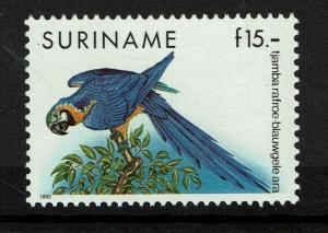 Surinam SC# 730, Mint Never Hinged - Lot 070217