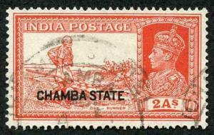 CHAMBA STATE SG86 KGVI 2a vermilion Fine Used (genuine postmark)