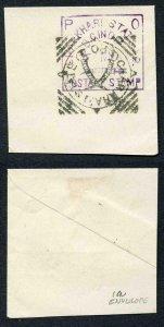 Charkhari SG6 1/2a purple Part envelope