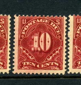 Scott #J49 Postage Due Mint Stamp       (Stock #J49-31)