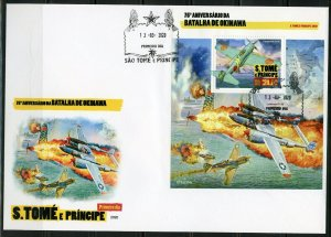 SAO TOME 2020 75th ANNIVERSARY BATTLE OF OKINAWA SOUVENIR SHEET FIRST DAY COVER