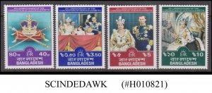 BANGLADESH - 1978 25th ANNIVERSARY OF CORONATION OF QEII - 4V MINT NH