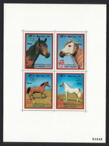 Yemen Horses Olympic Games Los Angeles MS Without Frame Rare SG#MS300
