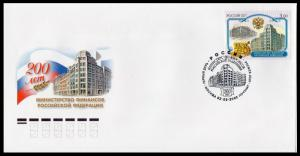 RUSSIA 2002 Ministry of Finance FDC