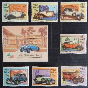 Vietnam, Cars, (1663-Т)