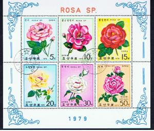 DPR KOREA 1979 ROSES SHEETLET OF 6