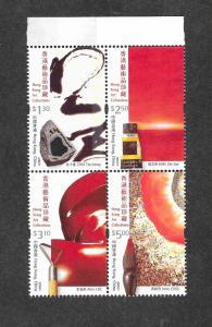 Hong Kong 961-964 Mint NH MNH!