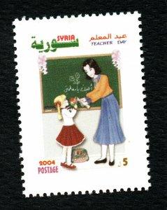2004 - Syria - Teachers' Day- School - Education- Woman- Complete set 1v.MNH**