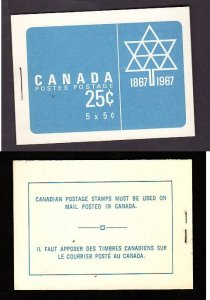 Canada-Sc#BK55 - id2-booklet-5c blue QEII Centennial,1 pane of 5 + label,well ce