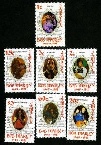 Indonesia Stamps # 512-18 VF Bob Marley set OG NH