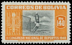 Bolivia  - Scott 355 - Mint-Hinged