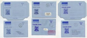 Falkland Islands 1977 8p Air Letters, Aerogrammes. First Flight etc, Mint, Used.