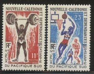 New Caledonia 1971 Pacific Games set Sc# 391/C83 mint