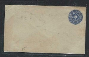 INDIA NAITVE STATE TRAVENCORE  (PP0711B) SEASHELL 1CH PSE UNUSED