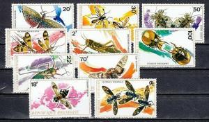 Rwanda, Scott cat. 495-504. Flying Insect issue.