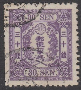 JAPAN An old forgery of a classic stamp.....................................A693