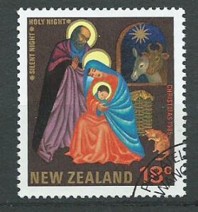 New Zealand SG 1376 Philatelic Bureau Cancel
