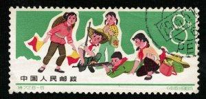 1966, Children's Games, China, Sport, 8分 (RТ-575)