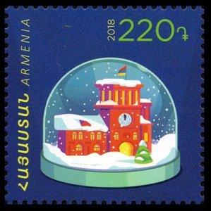 2018 Armenia 1098 Merry Christmas