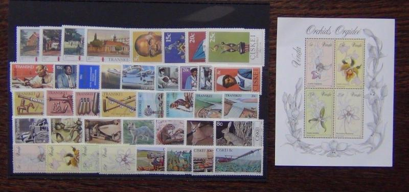 Ciskei Transkei Venda 1977 1984 sets Orchids Airways Radio Pipes Rotary etc MNH