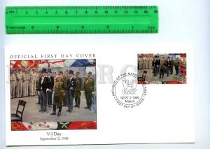 242074 MARSHALL ISLANDS WWII V-J Say 1995 year FDC