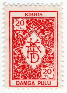 (I.B) Cyprus (Turkish Zone) Revenue : Duty Stamp 20TL